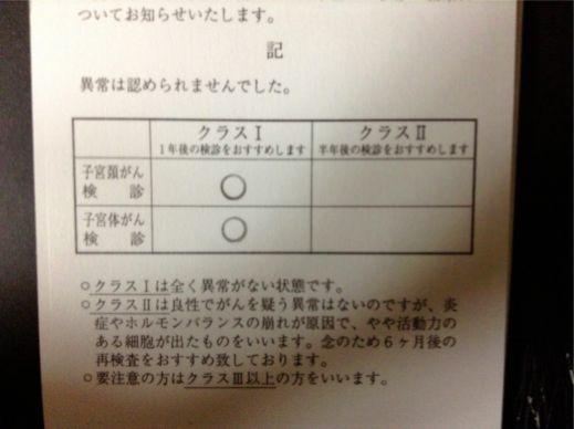 IMG_0315(変換後).jpg