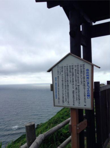 IMG_0663(変換後).jpg
