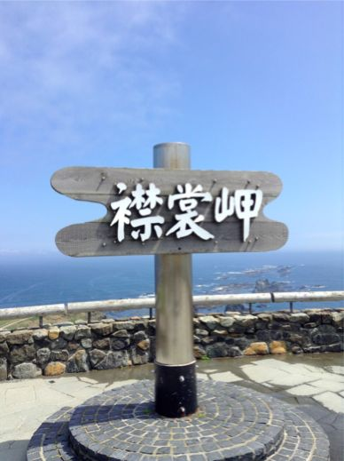 IMG_0989(変換後).jpg